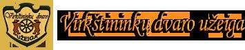 Virkštininkų dvaras logo